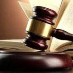 Ανακοίνωση για το Νόμο 4600/ΦΕΚ 43 α'