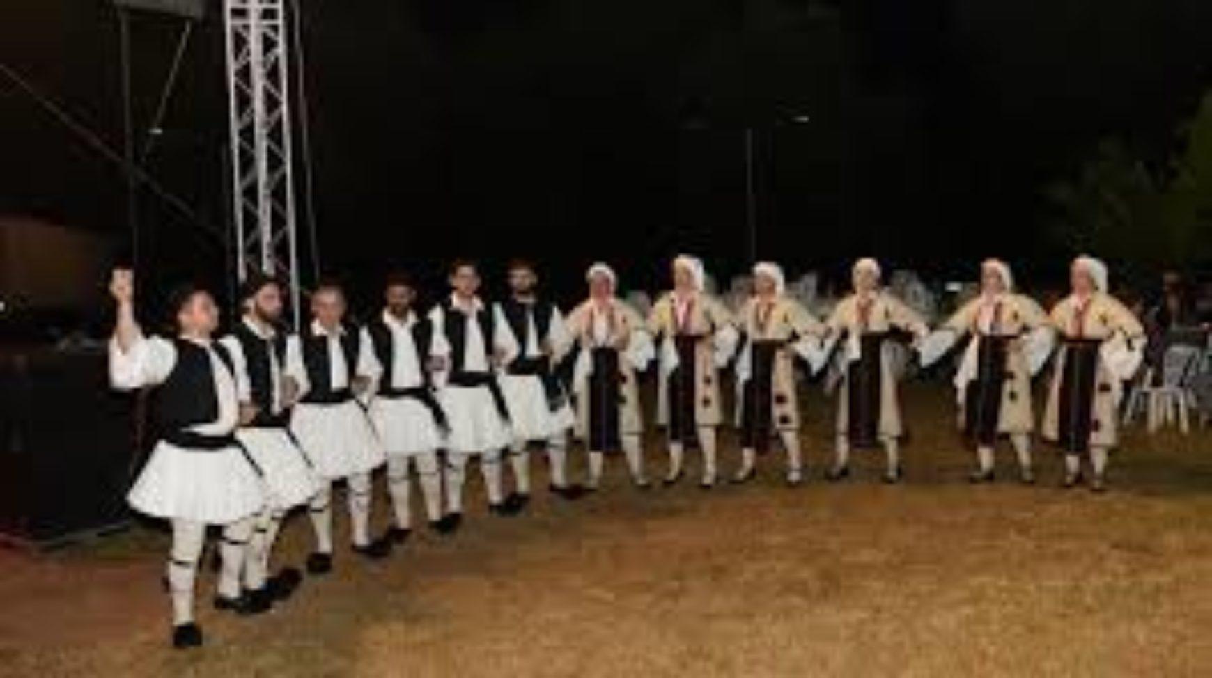 Μαθήματα Παραδοσιακού Χορού